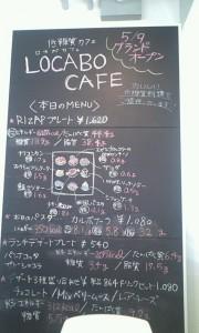LOCABO CAFE